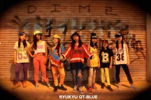 琉球QT-BLUE