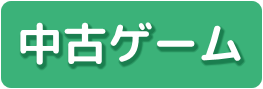 chuko_game